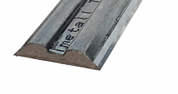 HSS CENTROLOCK Wendemesser 100 x 16 x 3